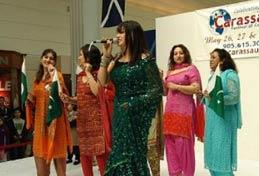 Pakistan Pavilion